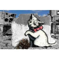 Banksy Gaza 2015