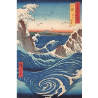 Hiroshige - Naruto Whirlpool