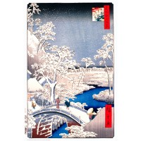 Drum Bridge  Hiroshige 2018